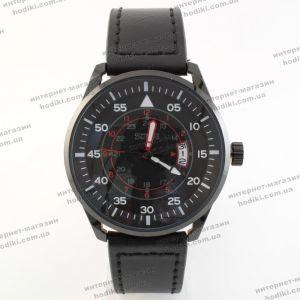 Наручные часы Skmei 9113 (код 22333)