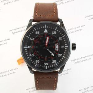 Наручные часы Skmei 9113 (код 22334)