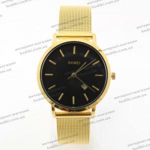 Наручные часы Skmei 1530 (код 22357)