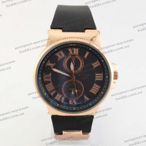 Наручные часы Ulysse Nardin (код 22520)