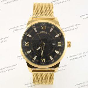 Наручные часы Skmei  (код 22713)