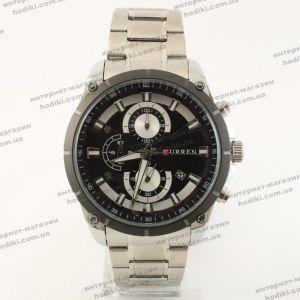 Наручные часы Curren (код 22718)