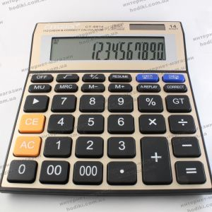 Калькулятор Ctttzen CT-6914 (код 22792)