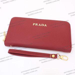 Кошелек Prada  (код 22891)