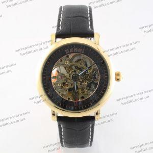 Наручные часы Skmei 9229 (код 22949)