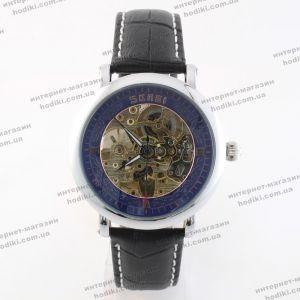 Наручные часы Skmei 9229 (код 22950)