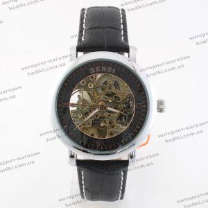 Наручные часы Skmei 9229 (код 22951)