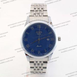 Наручные часы Skmei 9058 (код 22284)