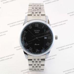 Наручные часы Skmei 9058 (код 22285)