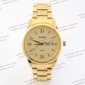 Наручные часы Skmei 1261 (код 22291)