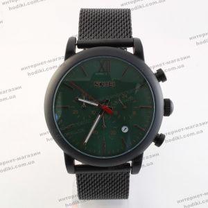 Наручные часы Skmei 9203 (код 22304)