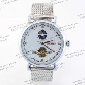 Наручные часы Skmei 9220 (код 22307)