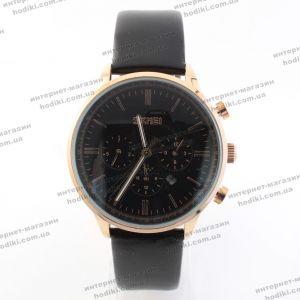 Наручные часы Skmei 9117 (код 22312)