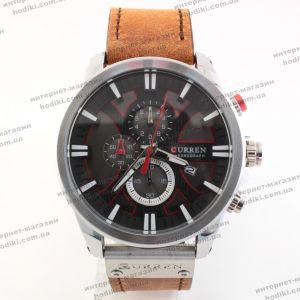 Наручные часы Curren (код 22441)