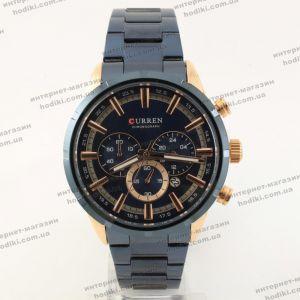 Наручные часы Curren (код 22719)