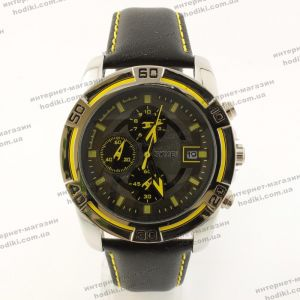 Наручные часы Skmei  (код 22723)