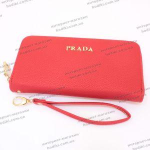 Кошелек Prada  (код 22893)