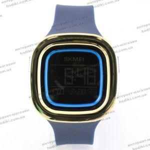 Наручные часы Skmei 1580 (код 22953)