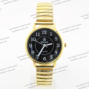 Наручные часы Xwei резинка (код 23064)