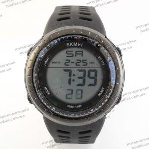 Наручные часы Skmei 1167 (код 23243)