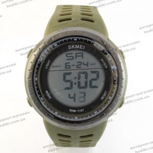 Наручные часы Skmei 1167 (код 23244)