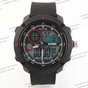 Наручные часы Skmei 1361 (код 23254)