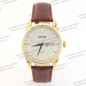 Наручные часы Skmei 9073 (код 23256)