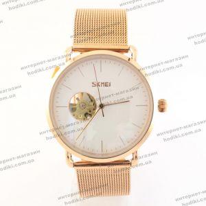 Наручные часы Skmei 9201 (код 23259)