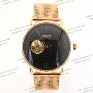 Наручные часы Skmei 9201 (код 23260)