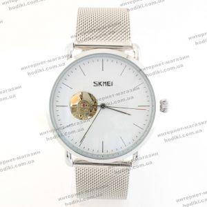 Наручные часы Skmei 9201 (код 23261)