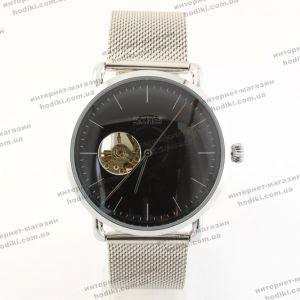 Наручные часы Skmei 9201 (код 23262)