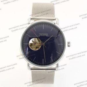 Наручные часы Skmei 9201 (код 23263)