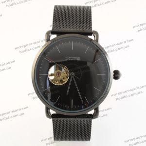 Наручные часы Skmei 9201 (код 23264)
