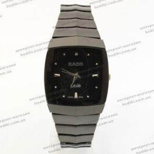 Наручные часы Rado (код 23322)