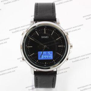 Наручные часы Skmei 1652 (код 23525)