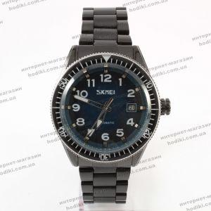 Наручные часы Skmei 9232 (код 23530)