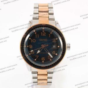 Наручные часы Skmei 9232 (код 23532)