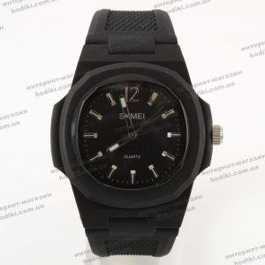 Наручные часы Skmei 1717 (код 23543)