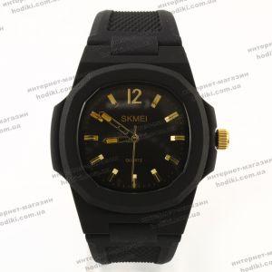 Наручные часы Skmei 1717 (код 23555)
