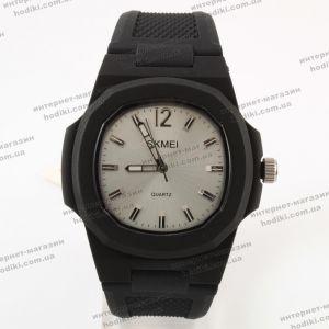 Наручные часы Skmei 1717 (код 23556)