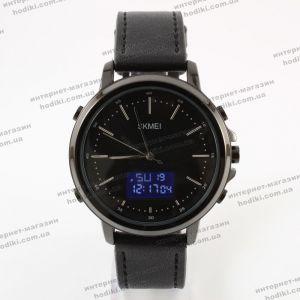 Наручные часы Skmei 1652 (код 23557)
