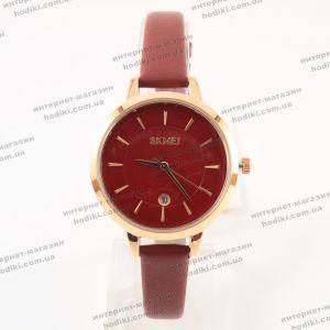 Наручные часы Skmei 1705 (код 23570)