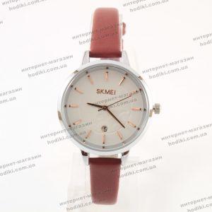 Наручные часы Skmei 1705 (код 23571)