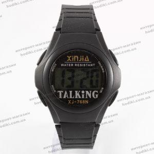 Наручные часы говорящие Xj-768N (код 23610)