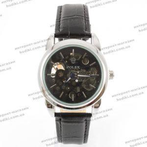 Наручные часы Rolex (код 23656)