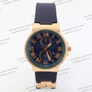 Наручные часы Ulysse Nardin (код 23683)
