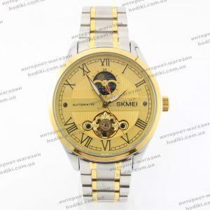 Наручные часы Skmei М024 (код 23873)