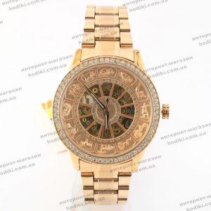 Наручные часы Skmei 9228 (код 23875)