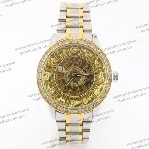 Наручные часы Skmei 9228 (код 23876)