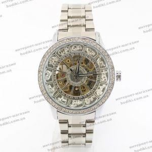Наручные часы Skmei 9228 (код 23877)
